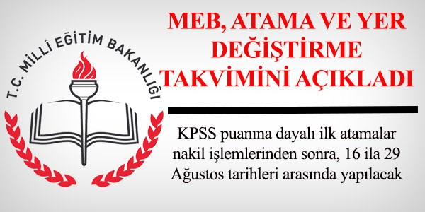 meb-2013-yl-yer-degistirme-takvimi