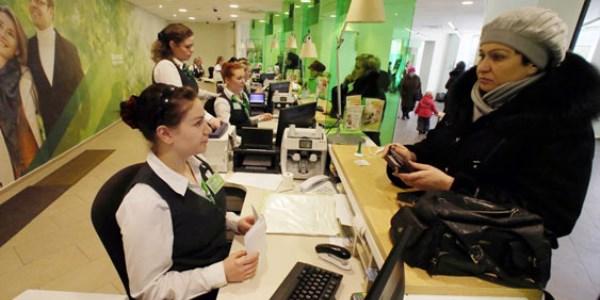 Banka-müşteri ilişkilerinde yeni dönem - Memurlar.Net