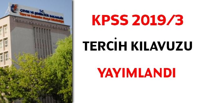 Kpss 20193 Tercih Kılavuzu Yayımlandı Tapuya 265 Personel